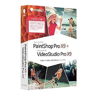 Corel PaintShop Pro X9 ...の関連商品3