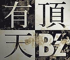 B'z「有頂天」のジャケット画像