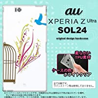 SOL24 カバー XPERIA Z Ultra SOL24 ケース エクスペリア Z ウルトラ ソフトケース 青い鳥 赤×黄 nk-sol24-tp1295