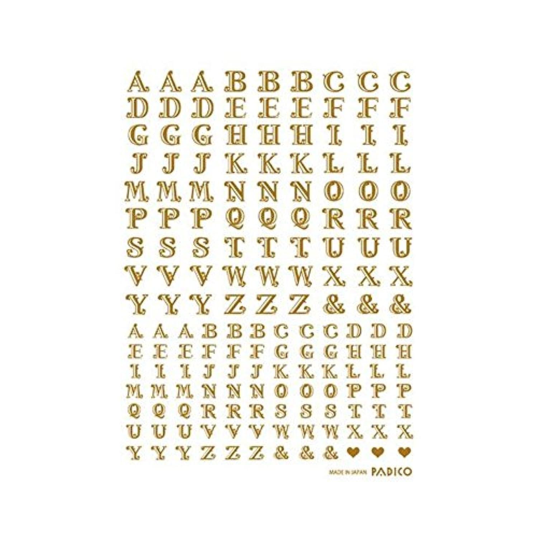 PADICO パジコ 転写シール 4枚セット アルファベット大文字