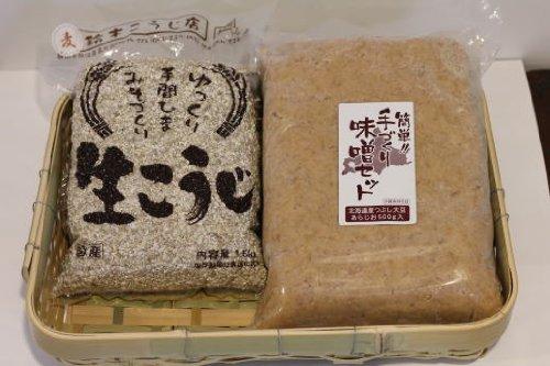 カンタン手作り 麦味噌セット  約5キロ出来上がり 【容器なし】