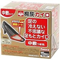桐灰化学 足の冷えない不思議な足もとカイロ 中敷つま先用 ベージュ 15足箱入