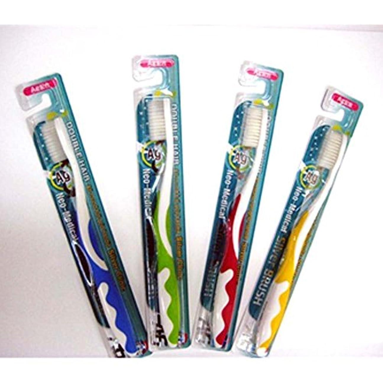 セーター葉粉砕するネオG-1シルバー歯ブラシ 4色セット