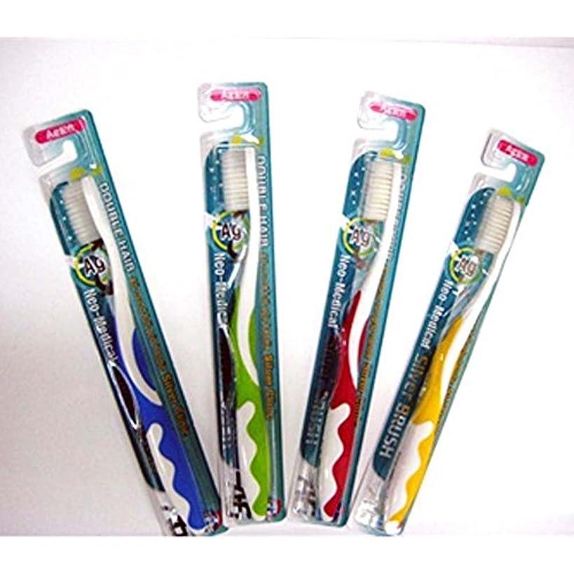 拡大する喜んで電話をかけるネオG-1シルバー歯ブラシ 4色セット
