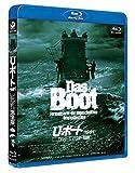 U・ボート(1981)TVシリーズ リマスター完全版[Blu-ray/ブルーレイ]