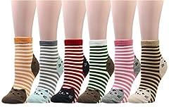 Cansok かわいい 猫柄 レディースソックス 靴下 カラフル ファッション 靴下セット ガールズ 6足セット カジュアルな レディース靴下 (ボーダー柄 (6足組))