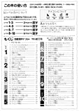 図鑑漢字ドリル小学1~6年生 恐竜 (毎日のドリル×学研の図鑑LIVE) 画像