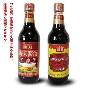 海天生抽王と老抽王【2点セット】 たまり醤油・薄口醤油 中華食材 冷凍食品と同梱不可
