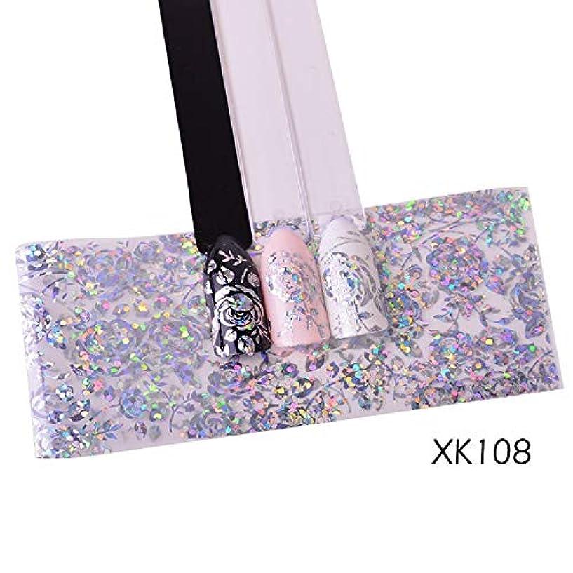 エイリアス今意欲100センチレーザーネイル箔ステッカーホログラフィック花光沢のあるデザイン星空転写紙マニキュアネイルアートの装飾SAXK98-109 XK108