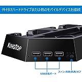 KINGTOP 冷却 新型 PS4 PRO 専用版コントローラー 充電スタンド コントローラー2台同時充電 PS4本体冷却ファン有 USBハブ3ポート SLIM併用可能 日本語説明書付き