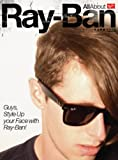 Ray Ban All About Ray-Ban (ワニムックシリーズ 113)