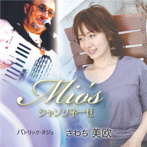 Mio's シャンソネーゼ