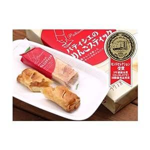 パティシエのりんごスティック 12本箱入り | ケーキ・洋菓子 通販