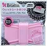 ビタット Bitatto ウェットシートのフタ リボン型 ピンク