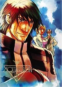 創聖のアクエリオン Vol.7 [DVD]