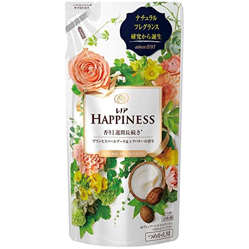 誠実さ自分の役割レノアハピネス 柔軟剤 ナチュラルフレグランス プリンセスパールブーケ&シアバターの香り 詰め替え 400mL