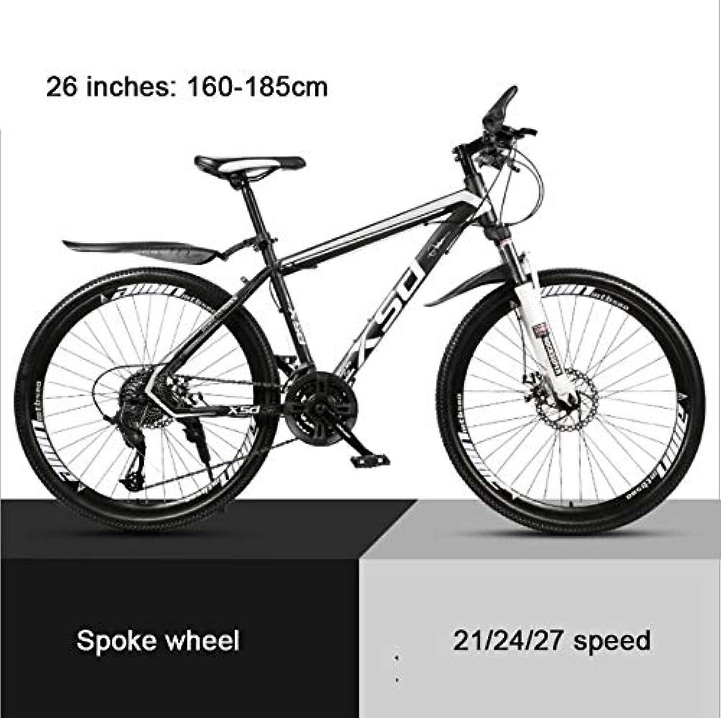 アンビエント反発キネマティクストップの中でダンパー26、「マウンテンバイク、高炭素ハードマウンテンバイク、調節可能な座席、24分の21/27速度でスポークホイール