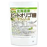 天然 ビートオリゴ糖 1kgラフィノース100% 北海道産 ビート使用 北の大地より NICHIGA(ニチガ) [02]