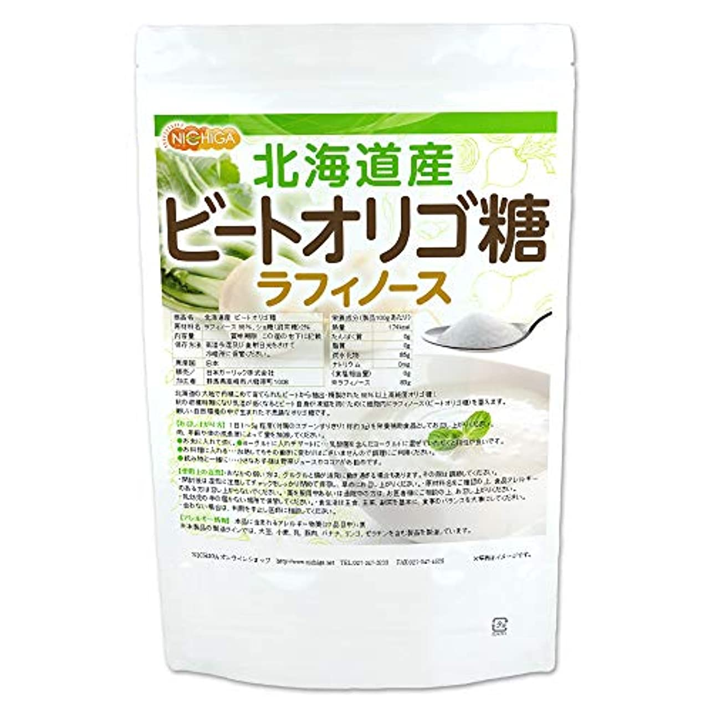 トリム専門知識あざ北海道産 天然 ビートオリゴ糖 950g(ラフィノース)[01] NICHIGA(ニチガ) 付属スプーン付