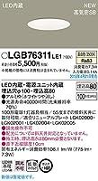 パナソニック(Panasonic) 屋内用ダウンライト LGB76311LE1 調光不可 温白色