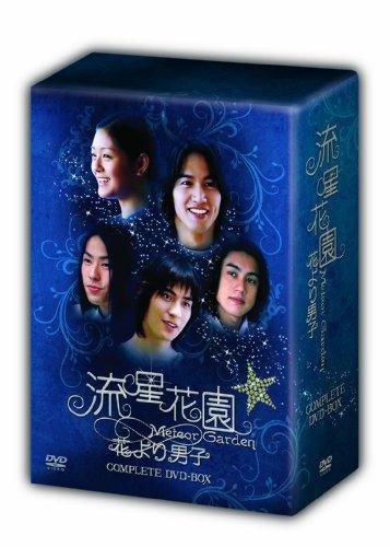 流星花園~花より男子~ コンプリートDVD-BOX(10枚組)
