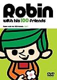 ロビンくんと100人のお友達のアニメ画像