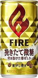 キリン ファイア 挽きたて微糖 185g缶×90本 (3ケースセット)