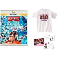 【Amazon.co.jp限定】シュガー・ラッシュ:オンライン MovieNEX オリジナルディズニープリンセスTシャツ&早期購入特典:オリジナルカレンダー付き