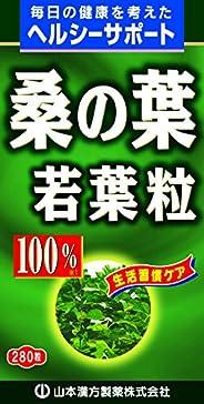桑の葉粒100% 280粒