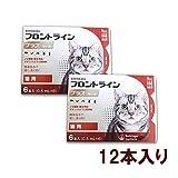 フロントラインプラス猫用 1箱6本入 2箱セット