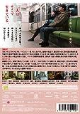 東京兄妹 [DVD] 画像