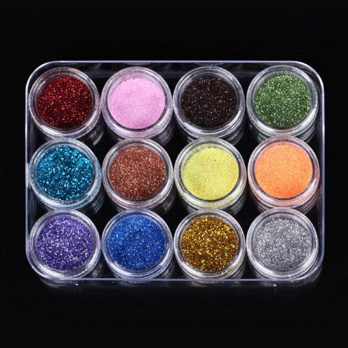 ネイル用微粒子0.3mmグリッターラメ12色セット☆ジェルネイルに◎【青】