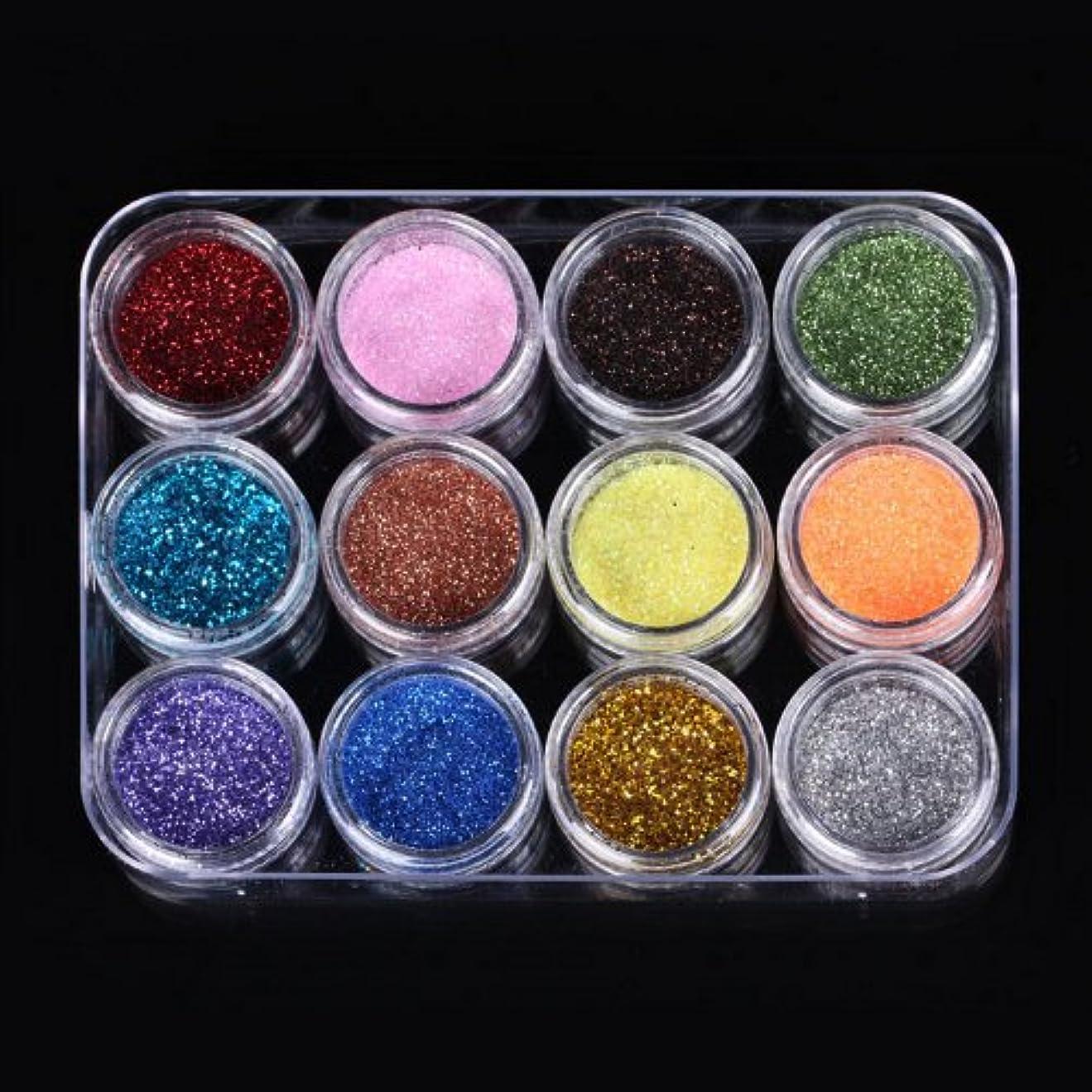 課す話フルーツ野菜ネイル用微粒子0.3mmグリッターラメ12色セット☆ジェルネイルに◎【青】