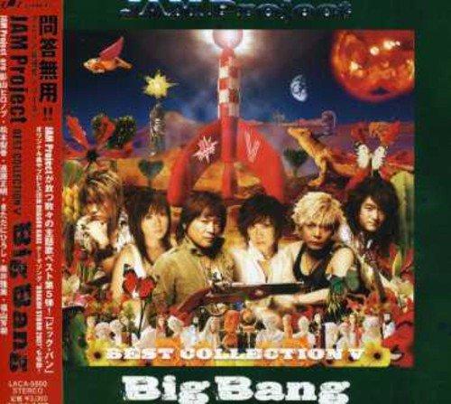 JAM Project ベストコレクション V BigBang