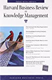 Harvard Business Review on Knowledge Management (HARVARD BUSINESS REVIEW PAPERBACK SERIES)