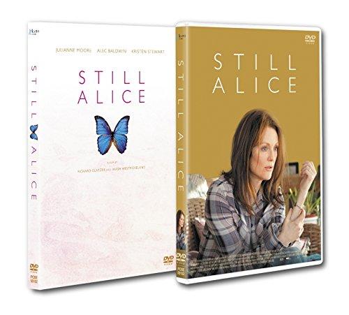 アリスのままで [DVD]