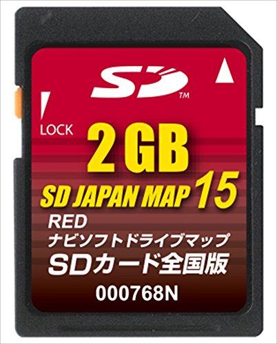 ゴリラ用地図更新ロム SD JAPAN MAP 15 RED 全国版(2GB) 000768N