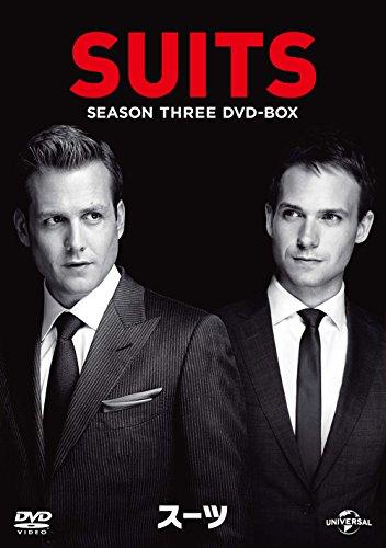 SUITS/スーツ シーズン3 DVD-BOXの詳細を見る