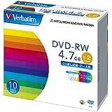 三菱ケミカルメディア Verbatim データ用DVD-RW くり返し記録 DHW47NP10V1 (ホワイト/1-2倍速/10枚)