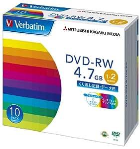 三菱化学メディア Verbatim DVD-RW 4.7GB くり返し記録用 1-2倍速 5mmケース 10枚パック ワイド印刷対応 ホワイトレーベル DHW47NP10V1