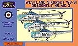 LFモデル 1/72 イギリス海軍 ウェストランド・シコルスキー WS-51 ドラゴンフライ HR.Mk.3 プラモデル LFMPE7231