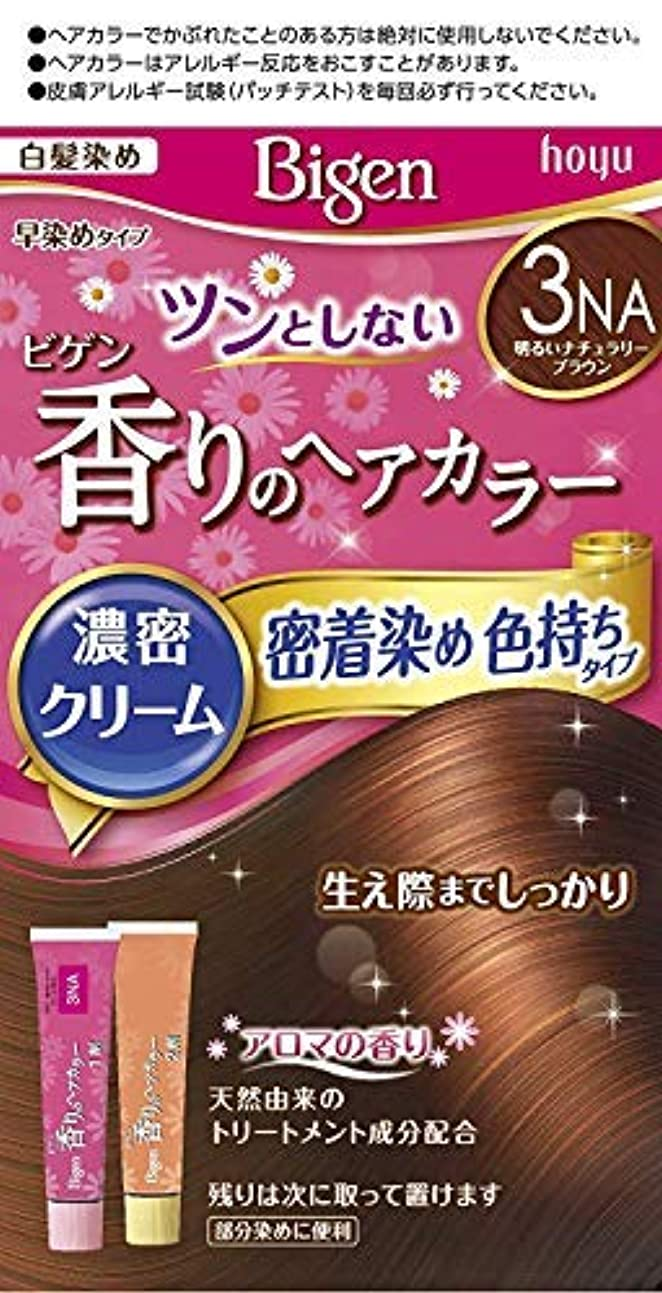 イデオロギー濃度熱帯のビゲン 香りのヘアカラー クリーム 3NA 明るいナチュラリーブラウン × 8個セット