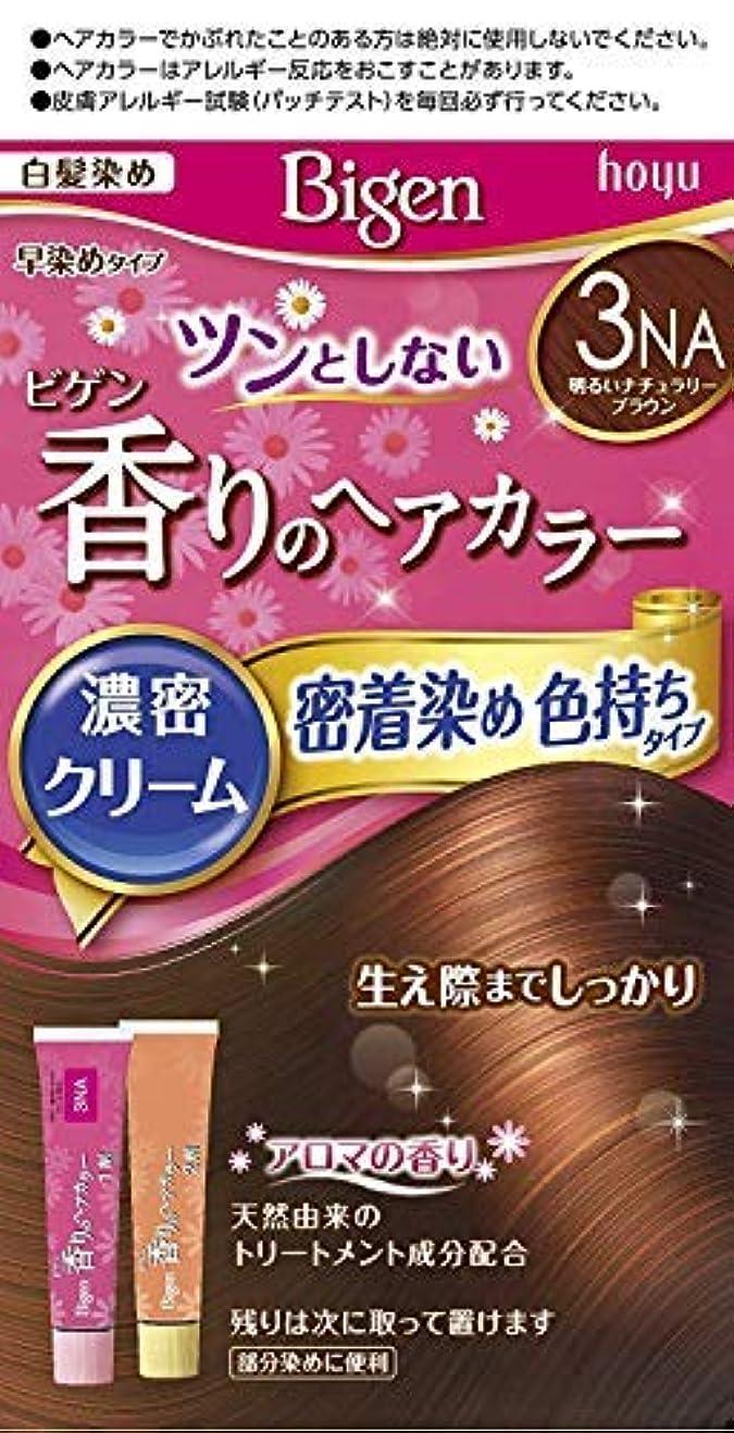 保護回転降雨ビゲン 香りのヘアカラー クリーム 3NA 明るいナチュラリーブラウン × 8個セット