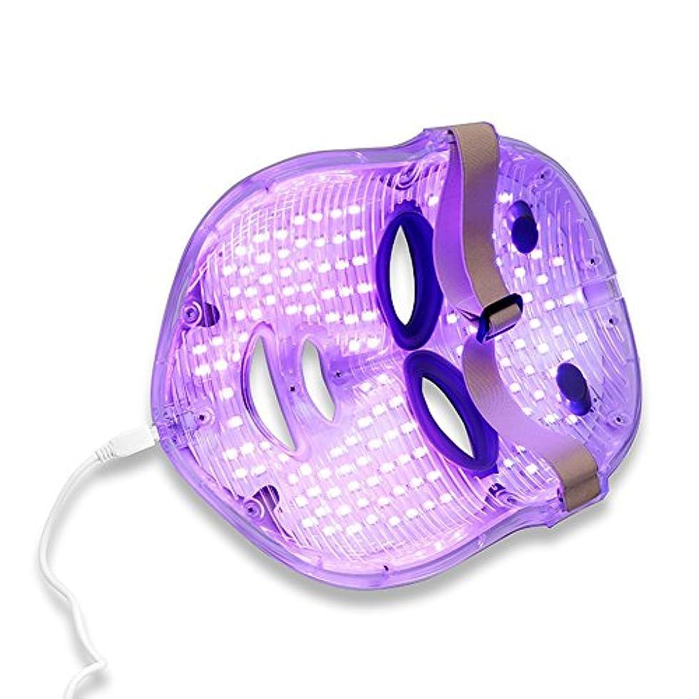 失業者格差意気込み光線療法機械皮の再生装置LEDカラーマスクの心配,White