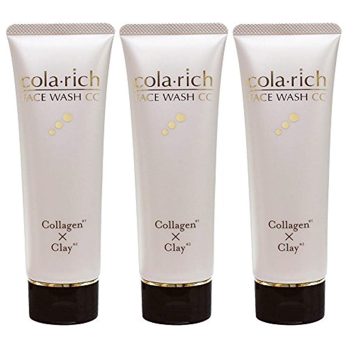 ドロー有限温かいコラリッチ コラーゲン配合美容液洗顔3本まとめ買い/フェイスウォッシュCC(1本120g 約1カ月分)キューサイ