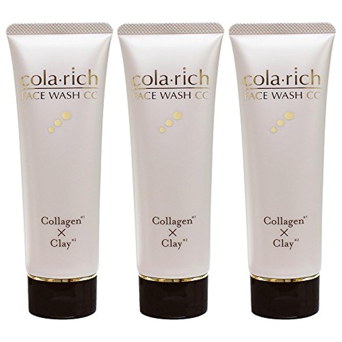 生理カジュアルネクタイコラリッチ コラーゲン配合美容液洗顔3本まとめ買い/フェイスウォッシュCC(1本120g 約1カ月分)キューサイ