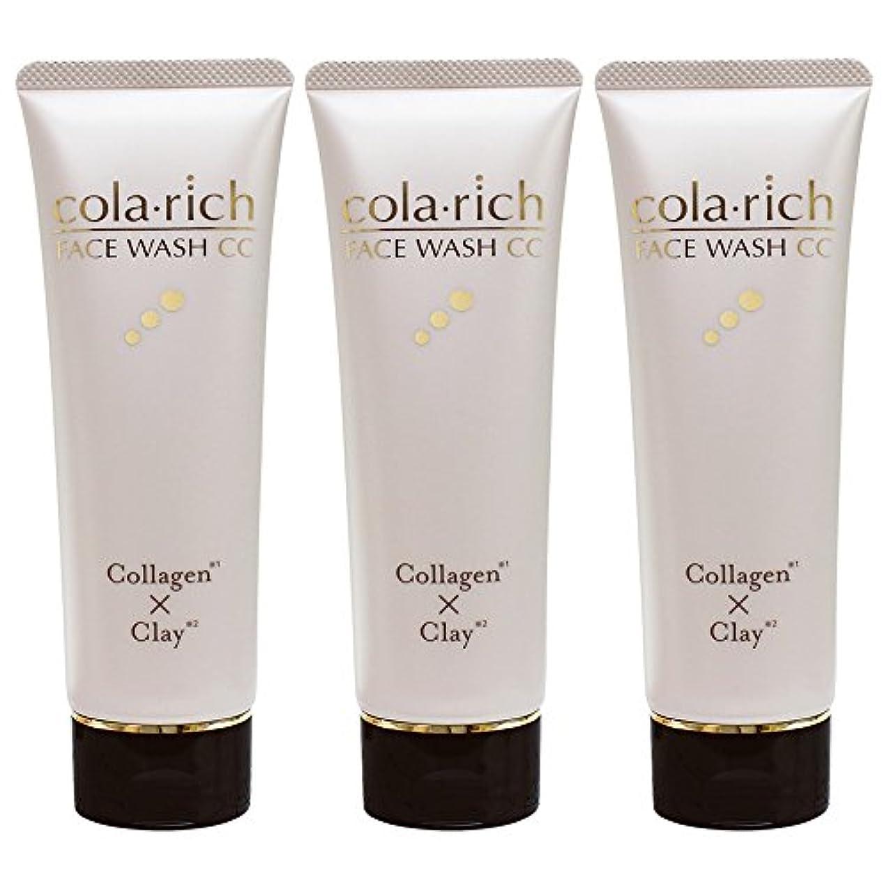 が欲しい無効にするアノイコラリッチ コラーゲン配合美容液洗顔3本まとめ買い/フェイスウォッシュCC(1本120g 約1カ月分)キューサイ