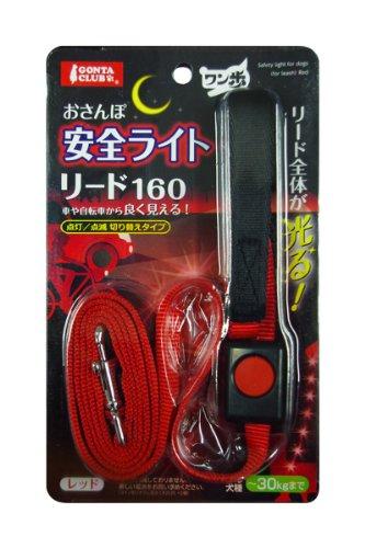 マルカン おさんぽ安全ライト リード160 レッド DP-815