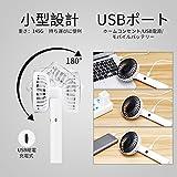 携帯扇風機 ミニファン USB扇風機 手持ち式ファン 卓上扇風機 usb給電 3段階風量調節 180度回転可能 充電式 手持ち式