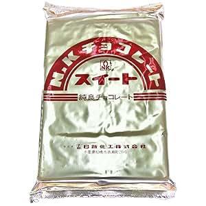 【製菓用】 日新化工 スイートチョコレート 板型 2kg